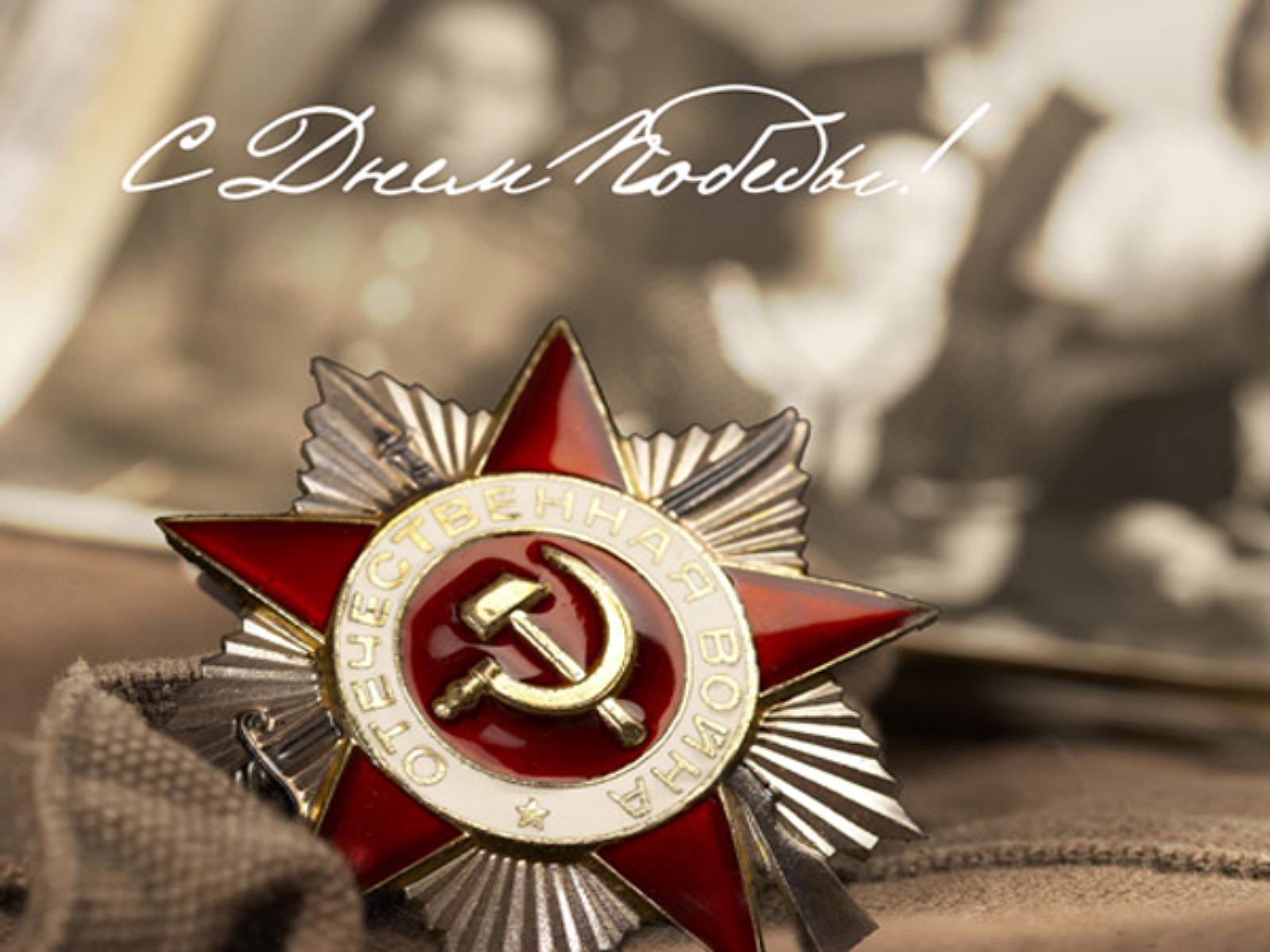 Дорогие ветераны, уважаемые жители Мартыновского района!