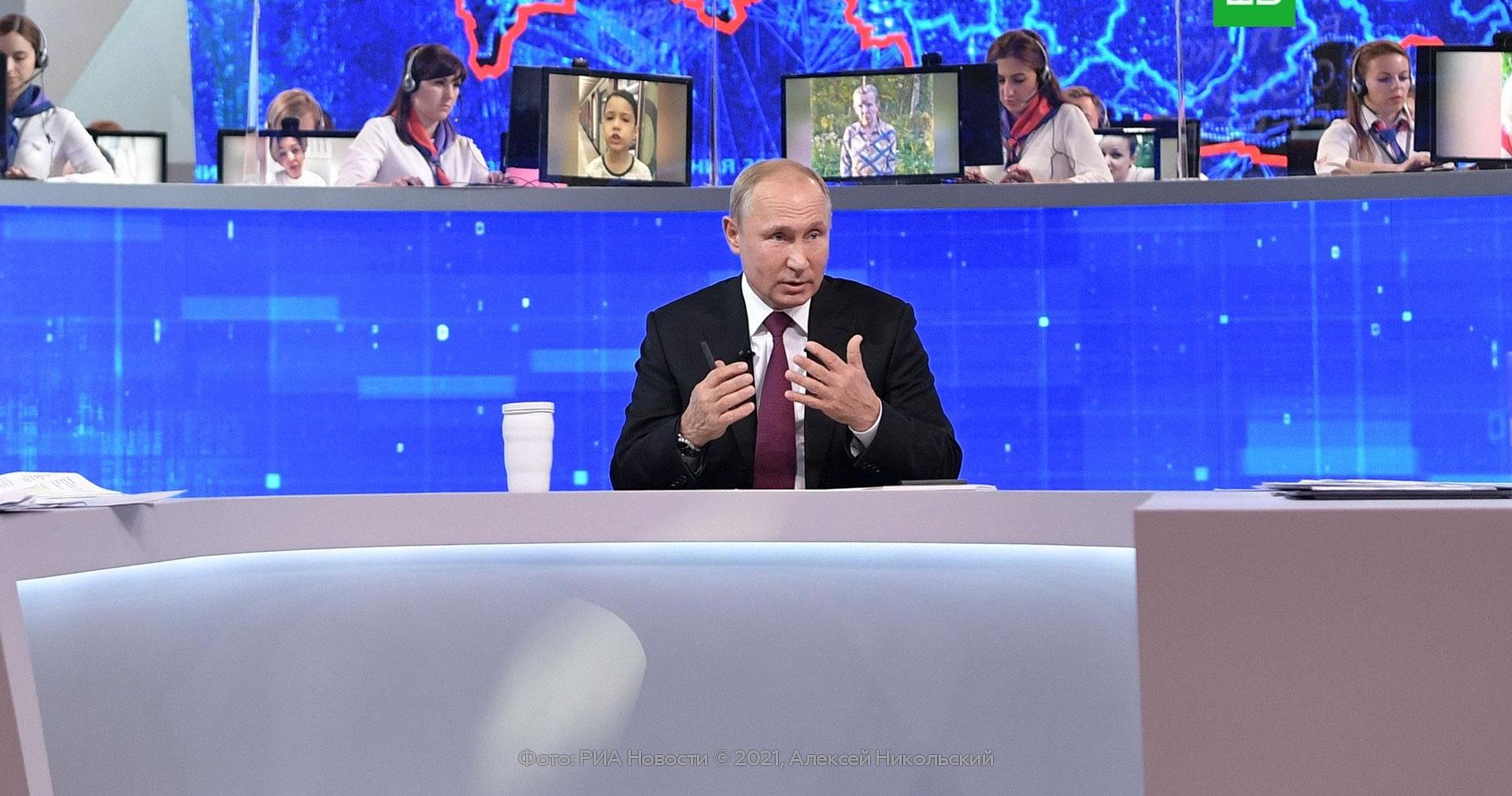 Прямая линия Путина с россиянами пройдет 30 июня