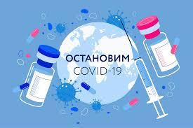 Ростовская область вошла в топ регионов-лидеров по числу вакцинированных граждан