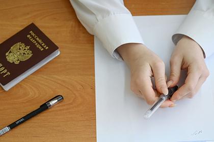В России отменили обязательный штамп в паспорте о браке и детях