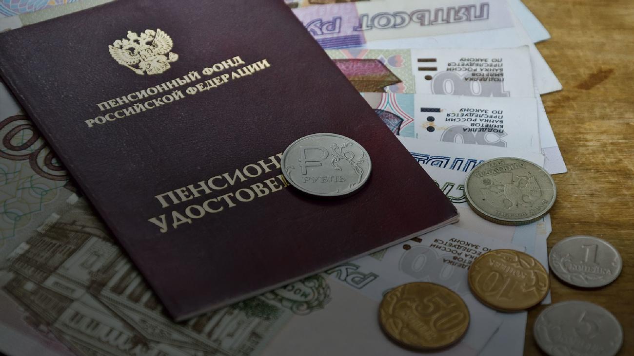 Свыше 200 пенсионеров в Ростовской области получат право на сельскую надбавку в 2022 году