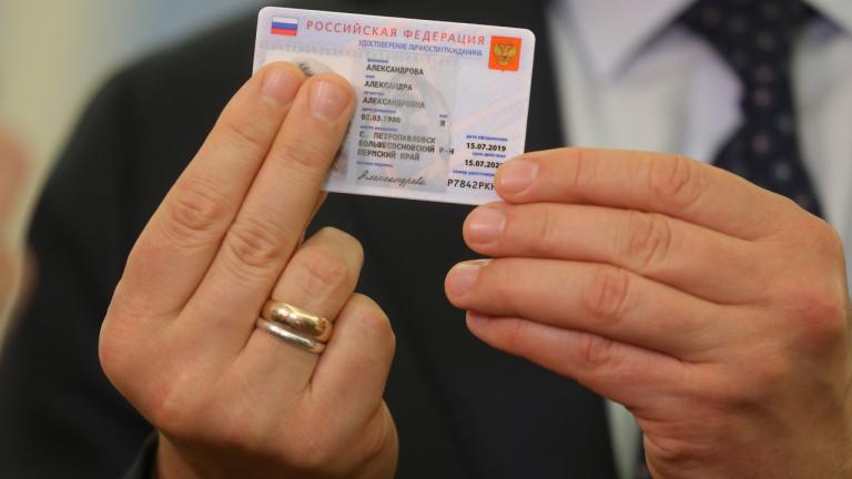 К концу года: Минцифры РФ планирует заменить паспорта россиян смарт-картами