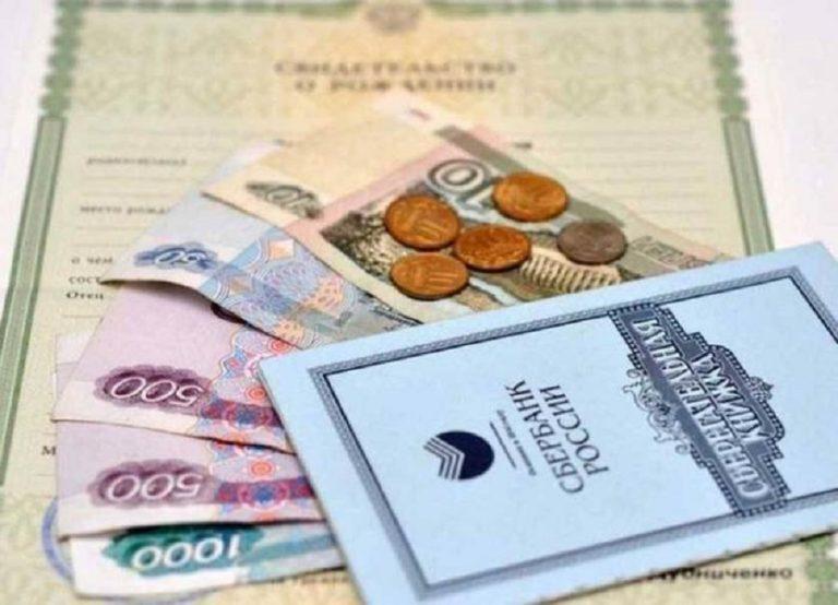 Россиянам с 2022 года будут автоматически начисляться все пособия и выплаты