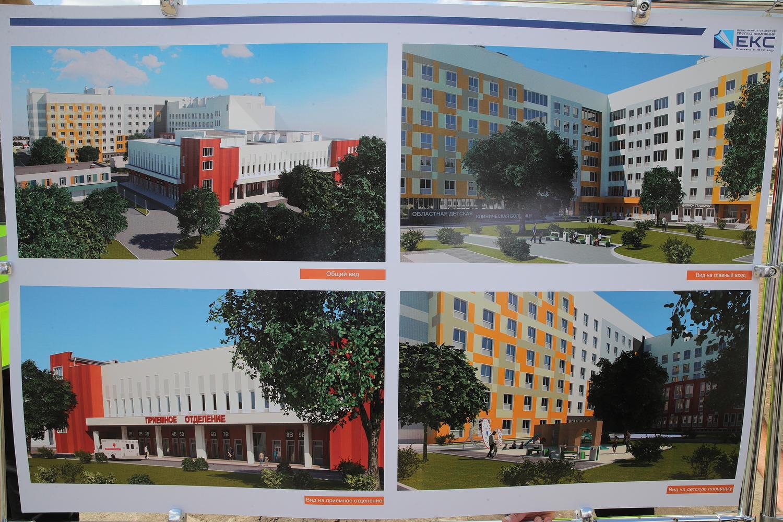 На стройплощадке областного детского хирургического центра начались строительно-монтажные работы