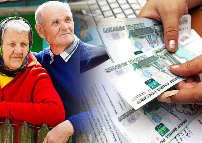 Еще 10тысяч рублей: пенсионерам рассказали оновых выплатах