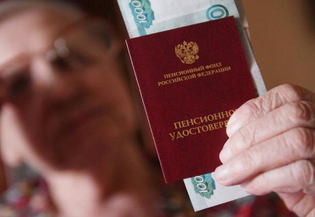 Голикова сообщила о перечислении 2 сентября пенсионерам по 10 тыс. рублей